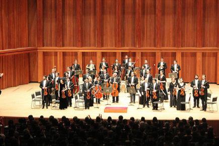 L'orquestra Camerata XXI celebra el 25è aniversari amb dos concerts especials