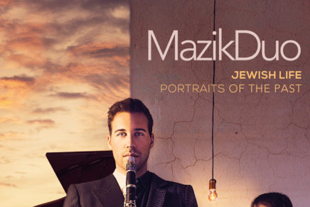 MazikDuo. Jewish life. Portraits of the past