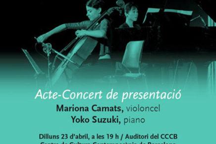 34a edició del Guardó Internacional Pau Casals per a Joves Violoncel·listes
